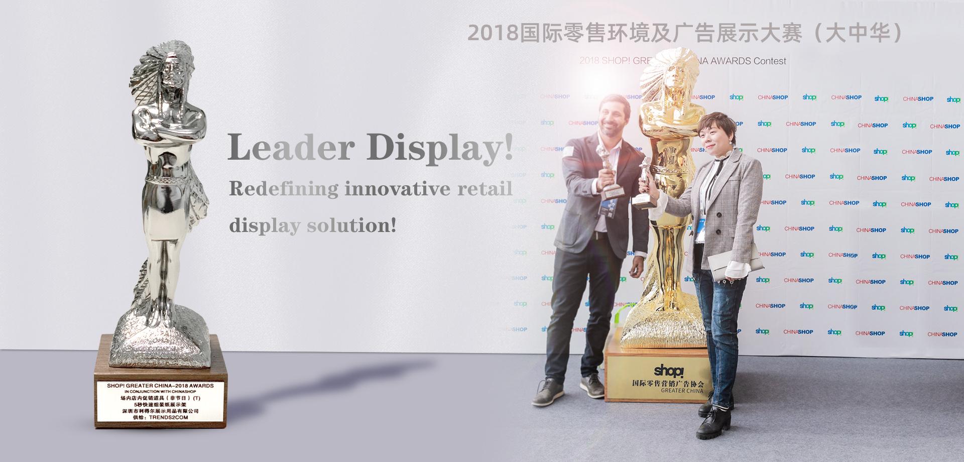 golden pos displays manufacturer
